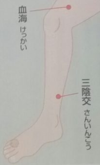 20161214_174604-1